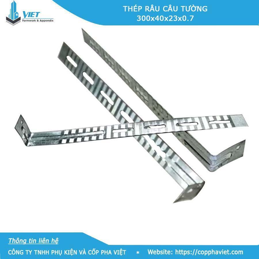 Mua thép râu neo tường tại công ty Phụ kiện và Cốp Pha Việt - copphaviet.com